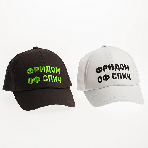 Freedom of Speech   Baseball cap